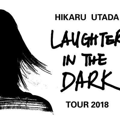 Hikaru Utada 2018 Tour